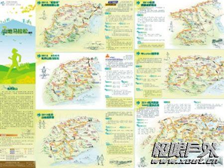 杭州山地马拉松将开跑