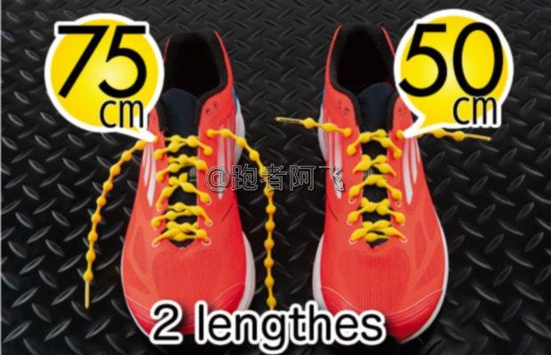 不用系的鞋带----caterpyrun图片