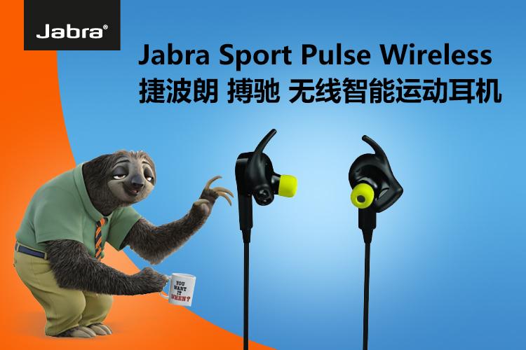 疯狂动物城带耳机朱迪高清