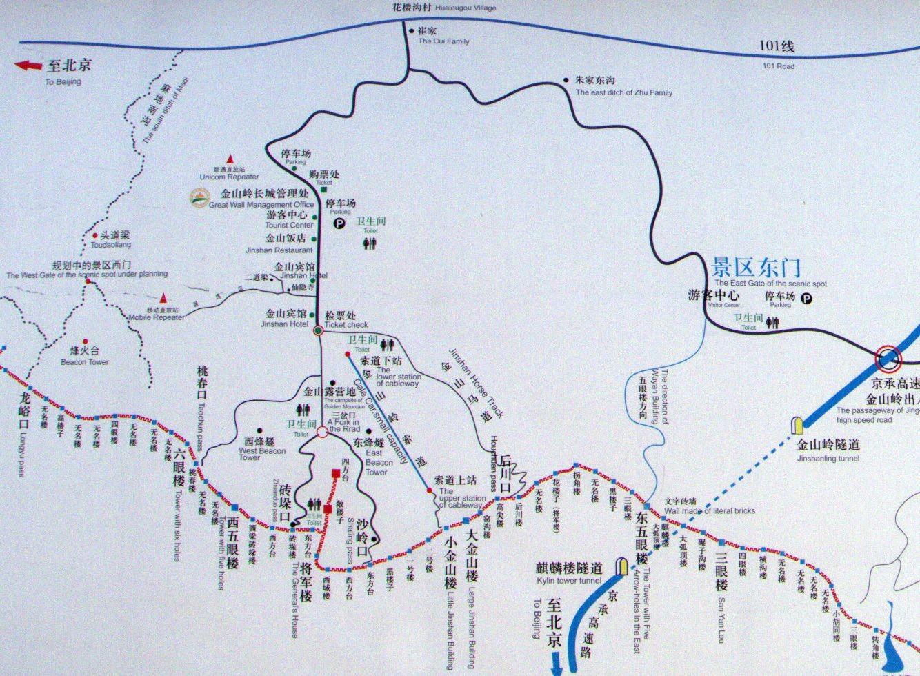 参赛指南:2013中国长城马拉松公开赛金山岭站(6月11日)