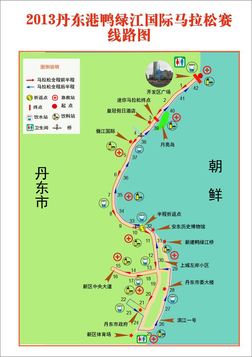 丹东地图高清全图